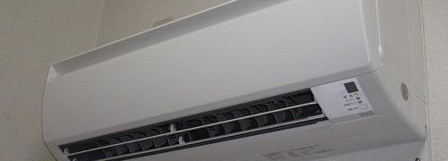 Fujitsu klíma a komfortosabb otthonért