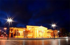 Szépművészeti Múzeum belépő